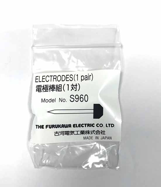 FITEL Furukawa - S960 - Electrode set of 2 for Splicers S147, S175, S176, S177, S182A, S182PM, S183PM, S183PMII, S183K, S197, S198.